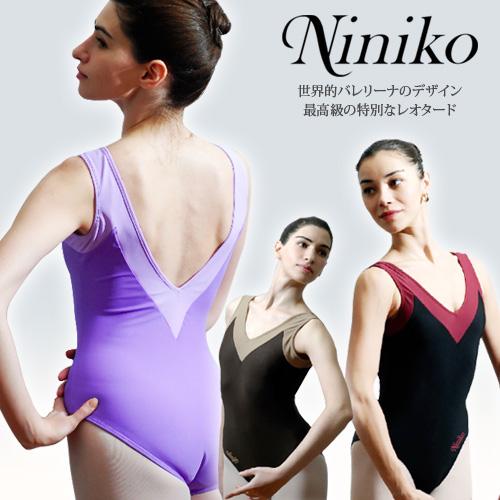 【製造中止80%引きセール】【Niniko】日本製&最高級!Vネック2トーンカラーのタンクレオタード