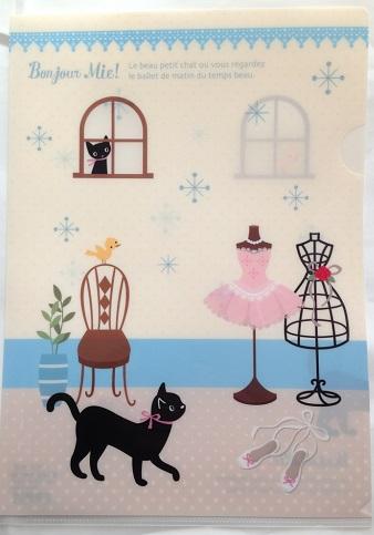 ピンクチュチュと黒猫ミィーのクリアファイル(A4サイズ)