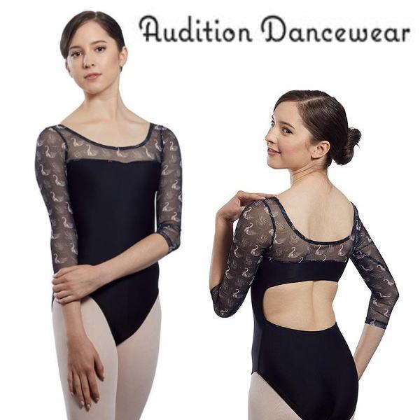 【Audition Dancewear】大人長袖レオタード スワン柄 本店限定