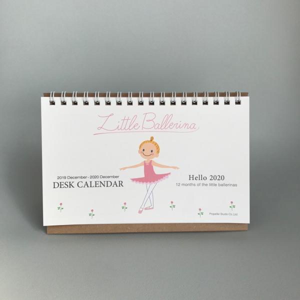 カレンダー【卓上】2020年★リトルバレリーナ★ デスク カレンダー