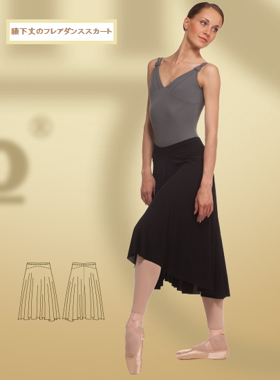 【Grishko★グリシコ】膝下丈の大人用エレガンスフレアダンススカート(黒)