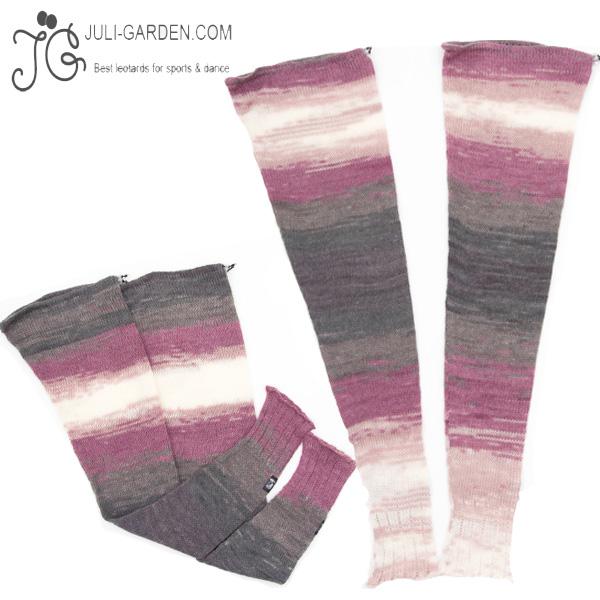 【 Juli Garden / ユリガーデン 】 レッグウォーマー ( グレーパープル ) 手編み アクリルニット ロング丈