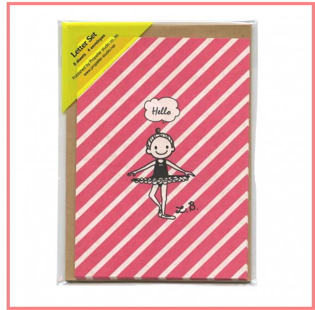 【リトルバレリーナ】レターセット★可愛いバレリーナとストライプ柄♪ピンク