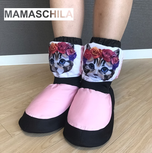 【MAMASCHILA】ウォームアップブーツ:花冠したネコ ブーティー(バレエ ブーツ 楽屋用 ウクライナ製 ママシラ)