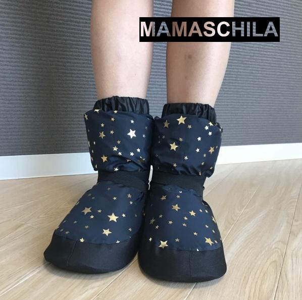 【MAMASCHILA】ウォームアップブーツ 星がキラキラ★ネイビー:ブーティー(バレエ ブーツ 楽屋用 ウクライナ製 ママシラ)