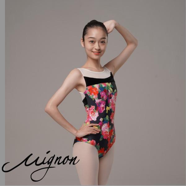 【Mignon】ジオメトリックローズ バレエ レオタード 大人<ハイクラスコレクション>