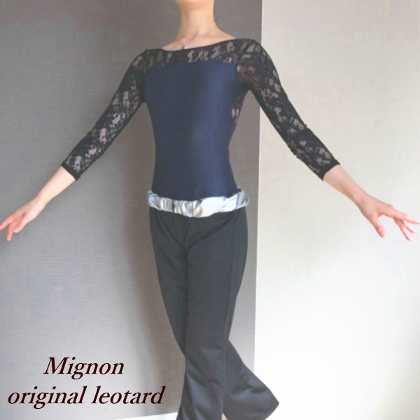 【Mignon】地模様が美しい長袖レースレオタード<在庫限りコレクション>
