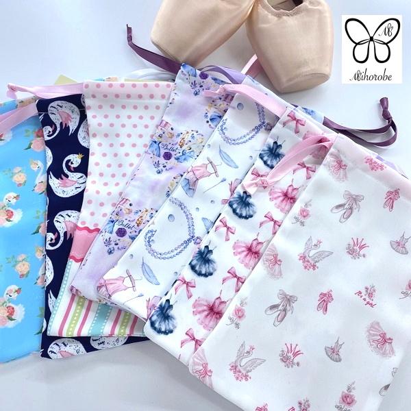 【 Mihorobe / ミホローブ 】 バレエ柄プリント 巾着袋 シューズ入れ 7種類