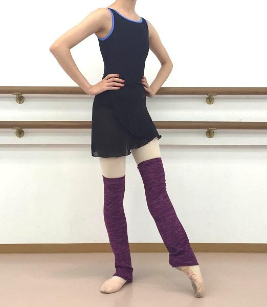 バレエ用品【Rubia Wear】バレエダンサーがデザインしたレッグウォーマーSoftPlum(プラム)ショート丈