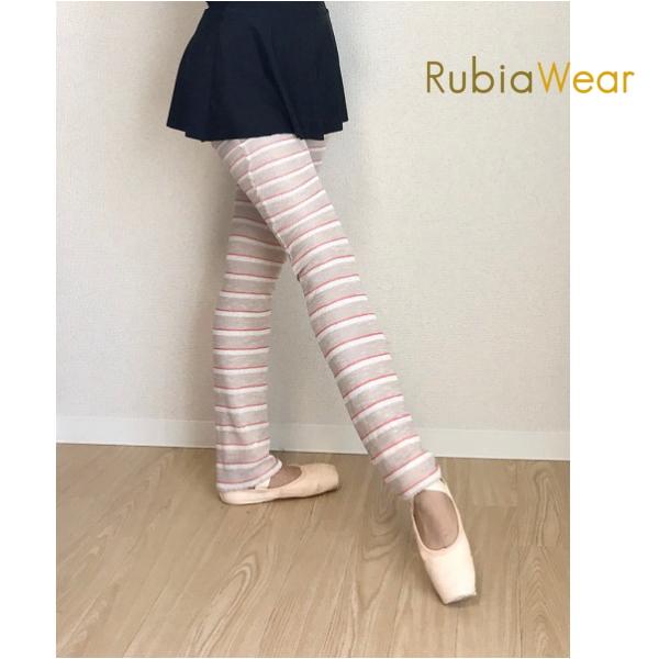 【Rubia Wear】バレエダンサーがデザインした超ロングレッグウォーマー( Anais-Beigepink ) フルレッグ