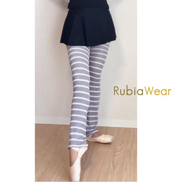 【Rubia Wear】バレエダンサーがデザインした超ロングレッグウォーマー( Anais-Lavemder ) フルレッグ
