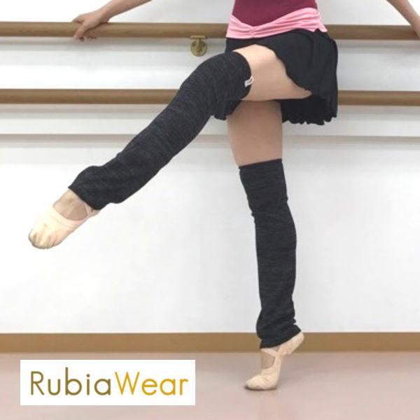 【Rubia Wear】 ルビアウェア バレエダンサーがデザインしたレッグウォーマー Soft Charcoal(ブラックグレー)ショート丈
