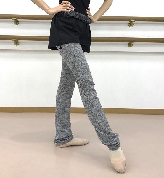 【Rubia Wear】バレエダンサーがデザインした超ロングレッグウォーマー Soft Cobble(グレーマーブル) フルレッグ