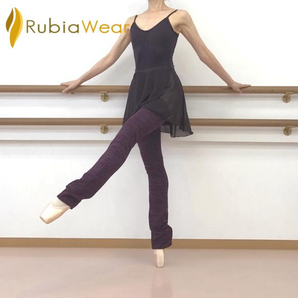 【Rubia Wear】バレエダンサーがデザインした超ロングレッグウォーマー<br>SoftGrape(濃いパープル)ロング丈