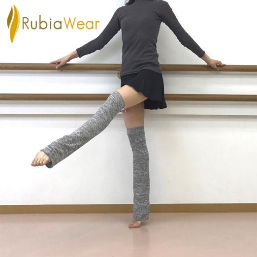 【Rubia Wear】バレエダンサーがデザインしたレッグウォーマー<br>Soft Cobble(グレーマーブル)ショート丈