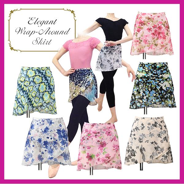 【美しい柄物!巻きスカート】選ぶのが楽しい~♪バレエ用巻きスカート