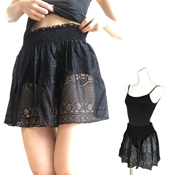 バレエ スカート 大人 エレガントな 総レース ウエストゴムで履きやすいレッスン用スカートです(ブラック)