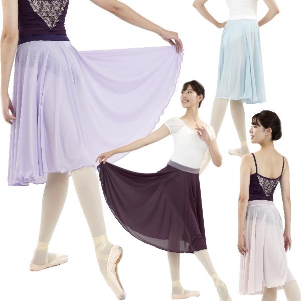 【日本製】ウエストゴムプルオンスカート 【60cm】膝下丈 サークルスカート