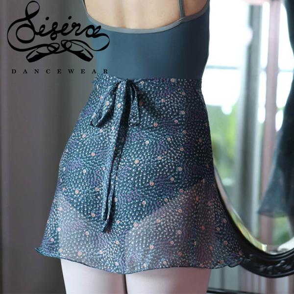 【Sisira】花柄プリント シフォン バレエ 巻きスカート Skirt-Floral Sisiradancewear シシラダンスウエア バレエスカート 3種類
