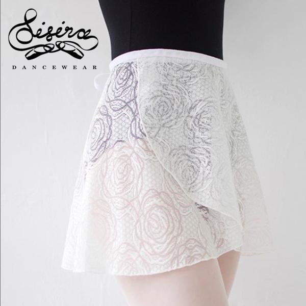 【Sisira】バラ柄レース バレエ 巻きスカート Sisiradancewear シシラ  ホワイト