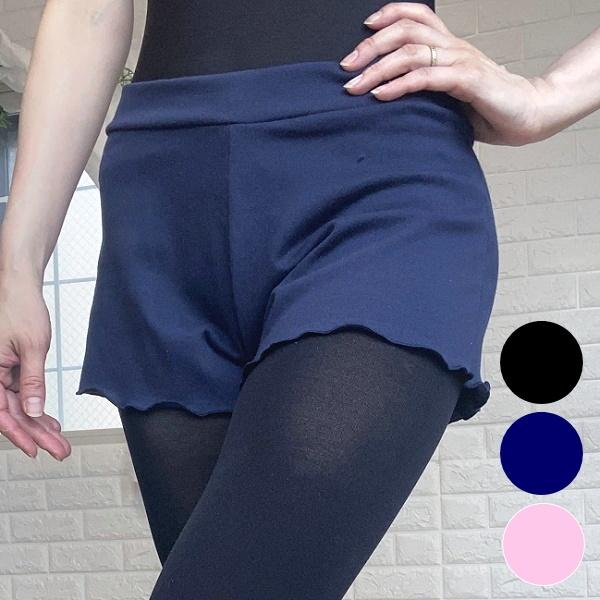 【 Mignon 】 美尻 ショートパンツ メロウ仕上げ 柔らかフィットストレッチ 日本製 バレエ