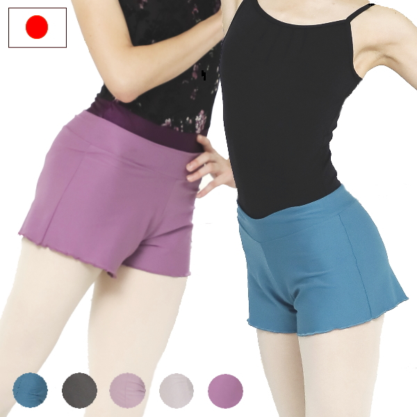 【 Mignon 】 日本製 バレエ ショートパンツ メロウ仕上げ 柔らかフィットストレッチ ニュアンスカラー5色