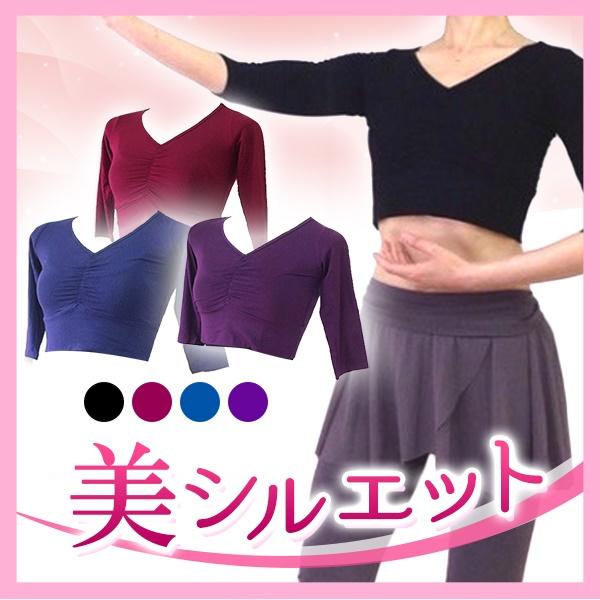 美シルエット☆肌に優しいモダール素材!ショート丈七分袖トップス★バレエやヨガに