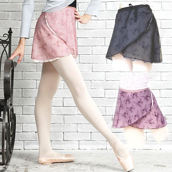 巻きスカート 二枚重ね レースが浮かび上がる バレエスカート 3色