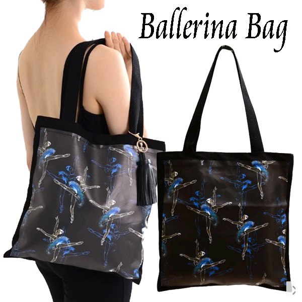 バレエ バッグ トート 美しいスケッチのバレリーナが素敵☆ ブラック レッスンバッグ エコバッグ