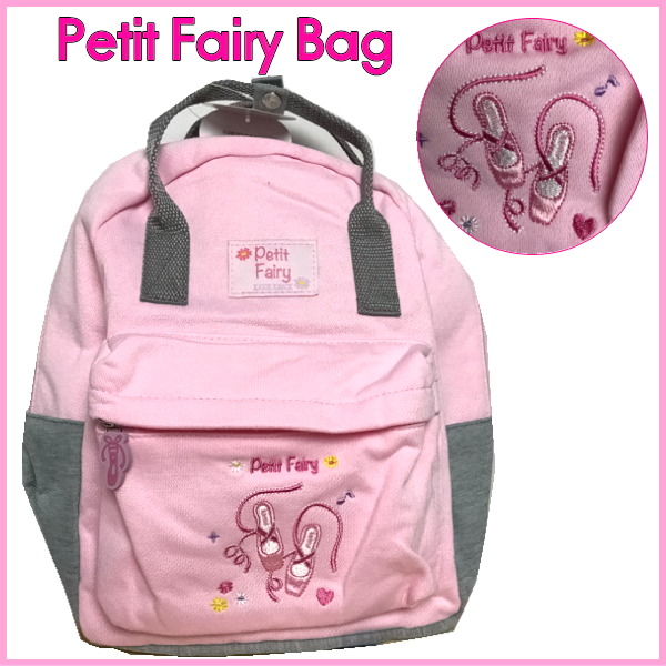 【送料無料】柔らかスエット★キュートな子供用バレエリュック【Petit Fairy】ピンク&グレー