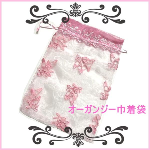 バレエ用品☆可愛さ盛りだくさん! <BR>ゴージャス☆トウシューズの刺繍いっぱい巾着袋