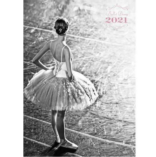 【2021年版】バレエ手帳 ダイアリー 毎年リピーター続出のバレエ スケジュール帳 (新書館) B6サイズ