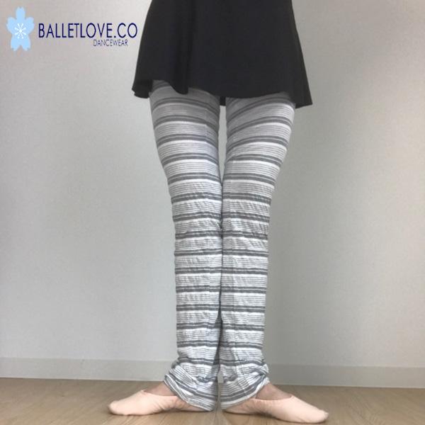 バレエ レッグウォーマー Balletlove ロング丈 (Cloudy)カットソー素材のレッグウォーマー バレエラブ