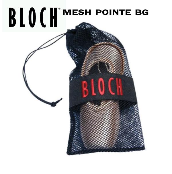 バレエ用品 シューズケース メッシュ巾着 ブロック ロゴ刺繍入り トウシューズにも【BLOCH】