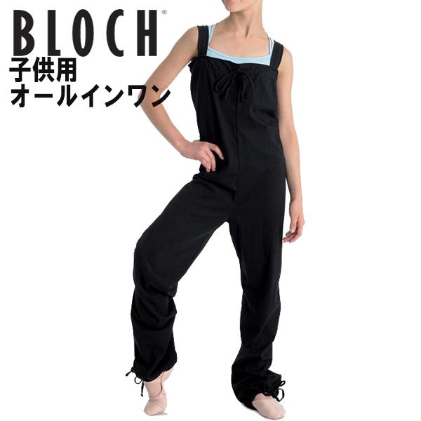 バレエ 子供用 オールインワン/BLOCH ウォームアップ(ブラック)