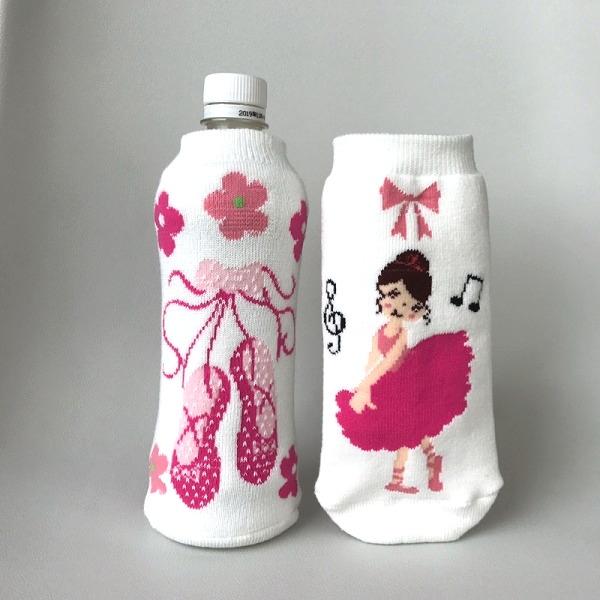 ペットボトルカバー★可愛いトウシューズ柄とバレリーナ柄のオリジナルケース