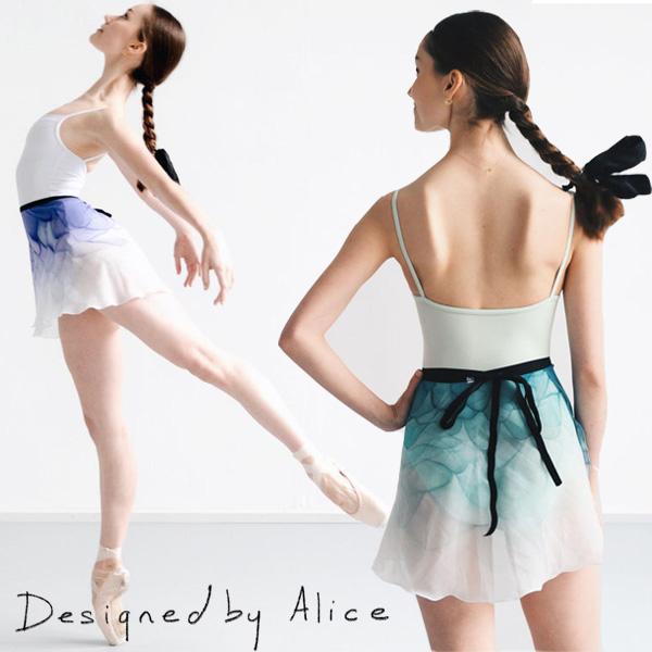 【 DESIGNED BY ALICE / デザインバイアリス 】巻きスカート  ショート丈 イギリス製 最高級 ハンドメイド 巾着付 絵画の様な美しいデザイン