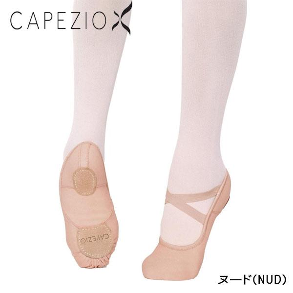 【カペジオ】バレエシューズ<HANAMI> 【ヌード】まるで素足で踊っているような新感覚の履き心地