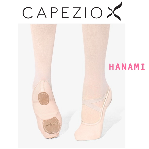 【カペジオ】バレエシューズ<HANAMI> まるで素足で踊っているような新しい履き心地!(ピンク)2037W