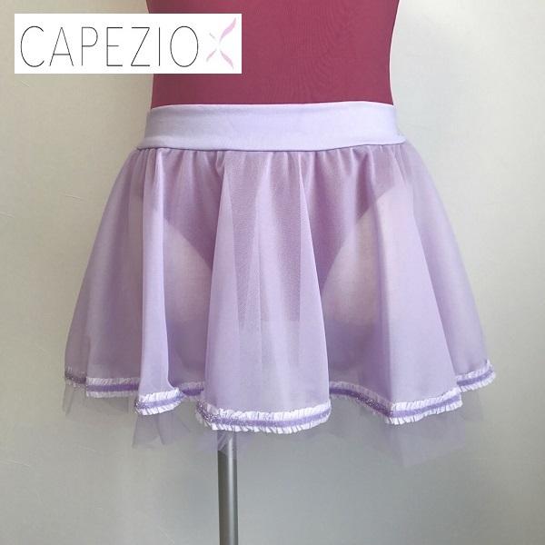 子供 バレエ 【カペジオ】 レーステープが可愛い! プルオンスカート