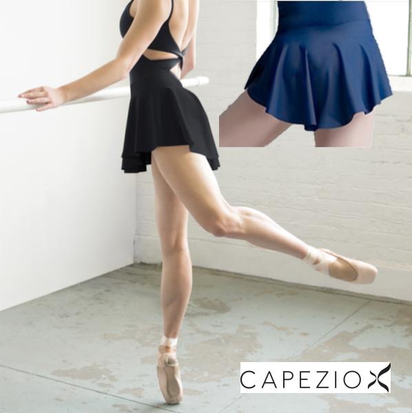バレエ スカート 大人 【カペジオ】 サークル・プルオンスカート 透けない ブラック