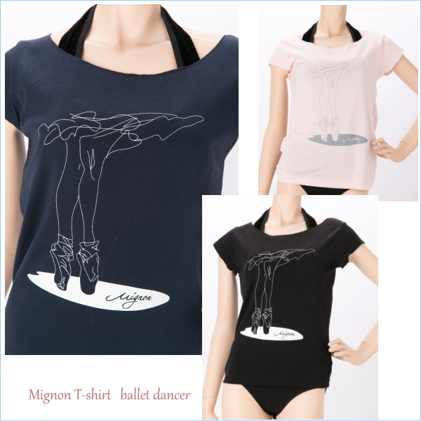 バレリーナの綺麗な脚がかっこいい☆おしゃれなTシャツ♪【4色展開】