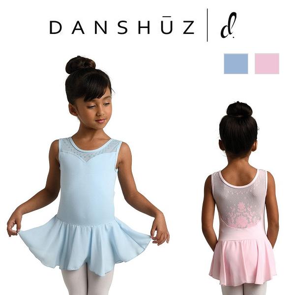 【DANZNMOTION】スウィートハートネック タンク型レオタード スカート付き バレエ レオタード 子供
