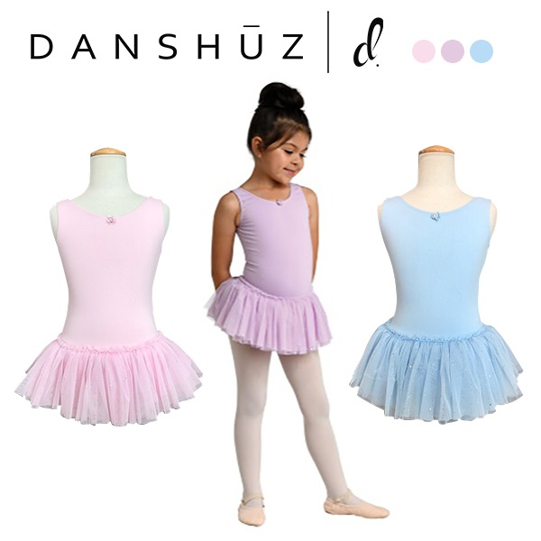【DANZNMOTION】キラキラスカート付き バレエ レオタード 子供