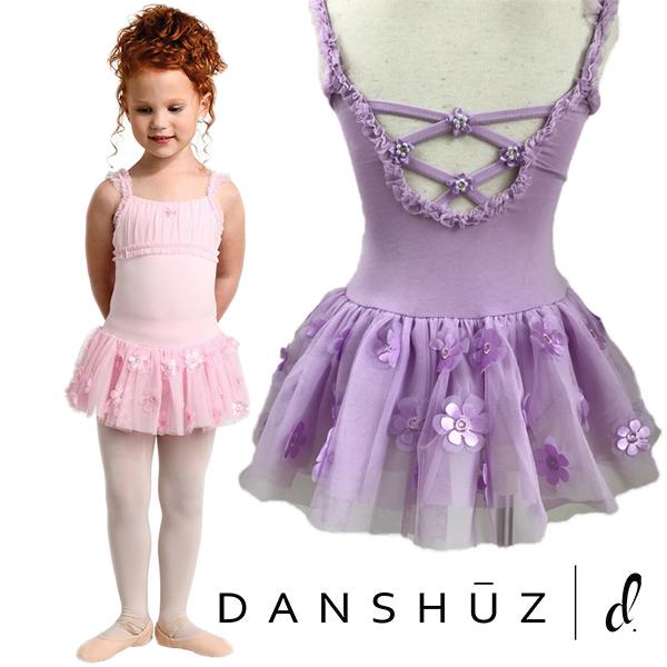 バレエ レオタード 子供 【DANZNMOTION】お花が咲いているみたいなスカートデザイン