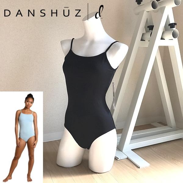 【DANZNMOTION】シンプルイズベスト!バレエ レオタード スカートなし ジュニア 大人