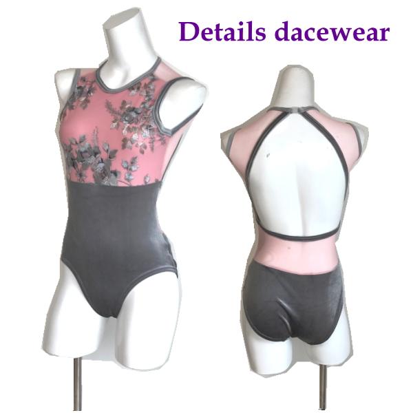 【Details Dancewear】バレエ レオタード 大人 胸元刺繍 EnglishGarden