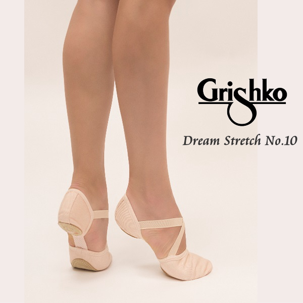 【グリシコ】バレエシューズ No.10 ドリームストレッチ Model-03022C  Grishko
