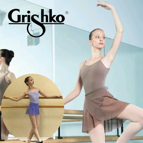 グリシコ 大人 キャミソールレオタード ワガノワバレエ学校採用【grishko】