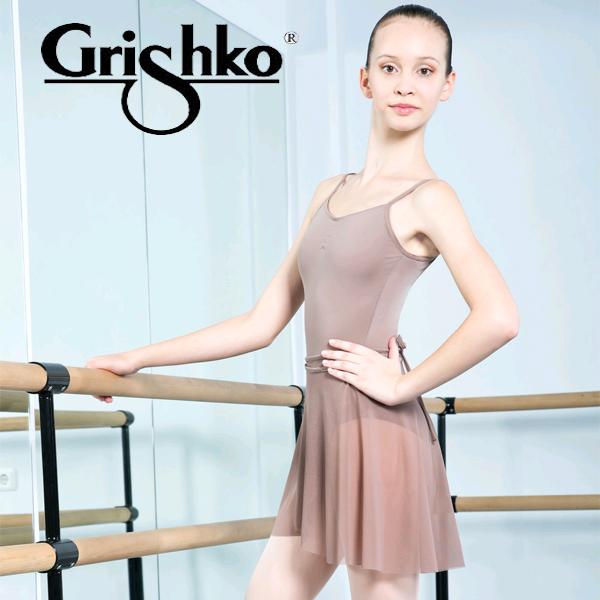 グリシコ キャミソールレオタード コーヒー ワガノワバレエ学校採用【grishko】